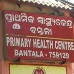 ORISSA ODISHA Rural Service : Govt medical college students to serve in rural areas for three years