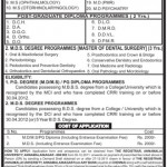 MD / MS Degree / PG Diploma courses of Rajah Muthiah Institute of Health Sciences, Annamalai University for the year 2012-13