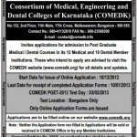 COMED K 2013 on 03 Feb 2003 Last Date for Application 10 Jan 2013