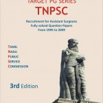 Special TNPSC 2013 Written Results : Orals from 06.01.2014 to 13.01.2014