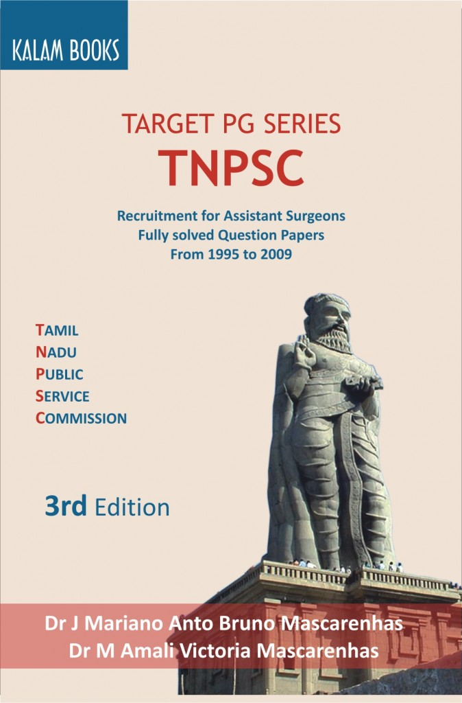 TargetPG TNPSC 3rd Edition - The ONLY BOOK needed to Clear Special TNPSC Exam