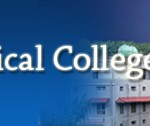 CMC Vellore PG 2013 : Medical PG (MD/MS/Diploma) Preliminary Selection Results 2013