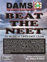 DAMS Beat The NEET 1st Edition