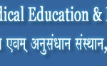PGI Chandigarh : January 2013 Session : Reschedule of the Entrance  Examination