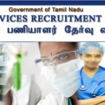 MRB : Director and Medical Personnel for the TN Govt Super Speciality Hospital, Chennai