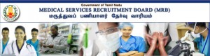 TN MRB Results 2013 Assistant Surgeon Medical Recruitment Board Tamil Nadu List of 2074 Doctors Selected