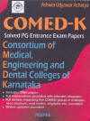 COMEDK PGET-2012 ENTRANCE EXAMINATION : Exam on 12th February 2012